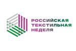 Российская неделя текстильной и легкой промышленности 2021. Логотип выставки
