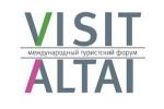 VISIT ALTAI 2020. Логотип выставки
