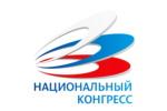 Модернизация промышленности России: Приоритеты развития 2020. Логотип выставки