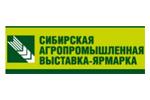 Сибирская агропромышленная выставка-ярмарка 2019. Логотип выставки