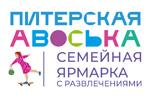 Питерская авоська 2020. Логотип выставки