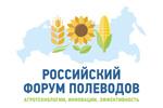 Российский форум полеводов 2021. Логотип выставки