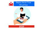 Zhejiang Service Trade Virtual Expo 2020. Логотип выставки