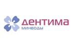 Дентима Минводы 2020. Логотип выставки