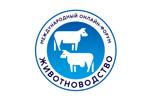 Ветеринария и кормление 2020. Логотип выставки