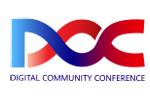 Huawei Digital Community Conference / Цифровое сообщество 2020. Логотип выставки