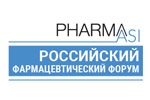 Российский Фармацевтический форум 2020. Логотип выставки