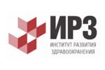 Актуальные вопросы пульмонологии 2020. Логотип выставки