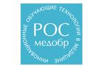 Росмедобр 2021. Логотип выставки