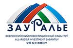 Зауралье 2020. Логотип выставки