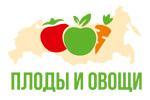 Плоды и овощи России 2021. Логотип выставки