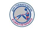 Дни ревматологии в Санкт-Петербурге 2021. Логотип выставки