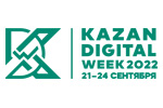 KAZAN DIGITAL WEEK 2021. Логотип выставки