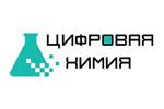 ИТ и цифровые технологии в ТЭК: вызовы и уроки COVID-19 2020. Логотип выставки