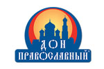 Дон Православный 2022. Логотип выставки