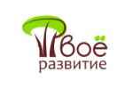 Время возможностей 2020. Логотип выставки