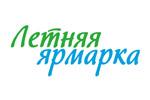 Летняя ярмарка 2021. Логотип выставки
