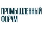 Промышленный форум 2021. Логотип выставки