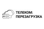 Сети связи, контент и цифровые сервисы в России против COVID-19 2020. Логотип выставки