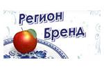 Развитие регионального бренда 2020. Логотип выставки