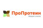 ПроПротеин 2021. Логотип выставки