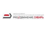 PRO//Движение.Сибирь 2021. Логотип выставки