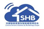 China Smart Homes & Buildings Expo / SHB 2020. Логотип выставки
