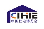 China International Integrated Housing Industry & Building Industrialization Expo / CIHIE 2021. Логотип выставки