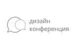 Дизайн-конференция 2021. Логотип выставки