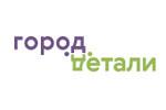 Город: детали 2019. Логотип выставки