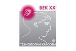Технологии красоты - век XXI 2020. Логотип выставки