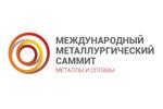 Международный Металлургический Саммит 2020. Логотип выставки