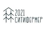 СитиФермер 2021. Логотип выставки