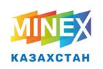 МАЙНЕКС Казахстан 2022. Логотип выставки