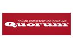 СИЛЬНЫЙ БРЕНД РАБОТОДАТЕЛЯ 2021. Логотип выставки