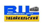 ЧИТАМЕДСЕРВИС 2020. Логотип выставки