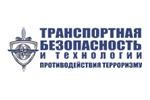 Транспортная безопасность на этапе проектирования и строительства 2021. Логотип выставки
