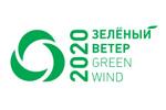 Зеленый ветер 2020. Логотип выставки