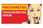 FMCG & RETAIL TRADE MARKETING FORUM 2021. Логотип выставки
