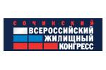 Сочинский Всероссийский жилищный конгресс 2021. Логотип выставки