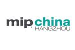 MIP China 2020. Логотип выставки