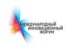 Международный инновационный форум 2019. Логотип выставки