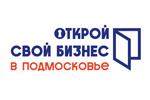 Открой свой бизнес в Подмосковье 2019. Логотип выставки