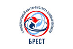 Брест 2021. Логотип выставки