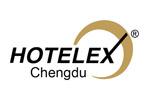 HOTELEX Chengdu 2020. Логотип выставки