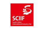 South China International Industry Fair / SCIIF 2021. Логотип выставки
