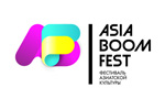 AsiaBoomFest 2019. Логотип выставки