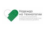 Надежда на технологии 2019. Логотип выставки