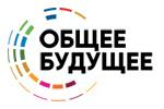 Общее будущее 2019. Логотип выставки
