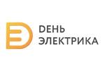 День Электрика 2019. Логотип выставки